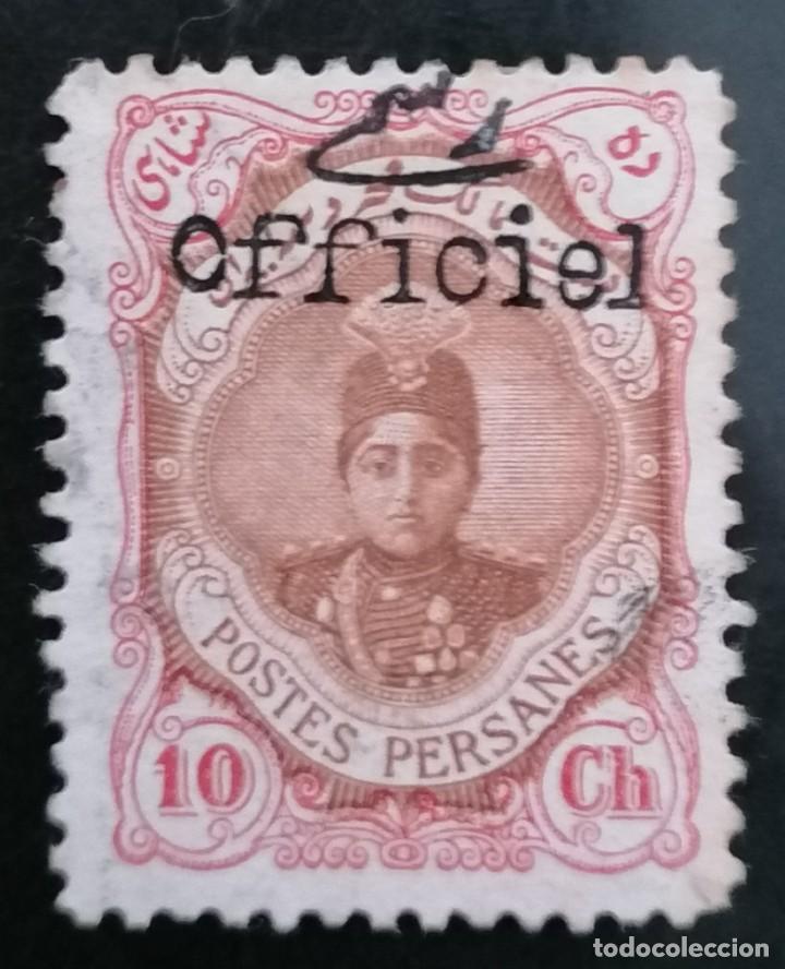 1812.PERSIA . SELLO DE 1811.SOBRECARGADO OFFICIEL EN FRANCES. AZERBAYAN . * MH( 21-246) (Sellos - Extranjero - Asia - Irán)