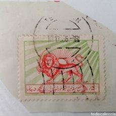 Sellos: IRAN. SELLO PEGADO A TROZO DE CARTA. MATASELLO. TEHERAN, 1956. Lote 252653745