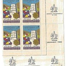 Sellos: IRÁN - 1975 - BLOQUE 4 SELLOS NUEVOS. Lote 254113510
