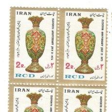Sellos: IRÁN - 1975 - BLOQUE 4 SELLOS NUEVOS. Lote 254113545