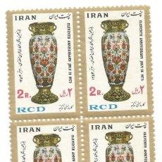Sellos: IRÁN - 1975 - BLOQUE 4 SELLOS NUEVOS. Lote 254113555