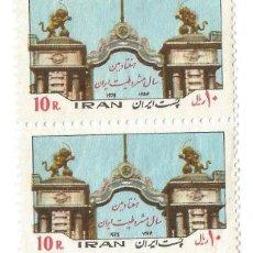 Sellos: IRÁN - 1975 - BLOQUE 2 SELLOS NUEVOS. Lote 254113565