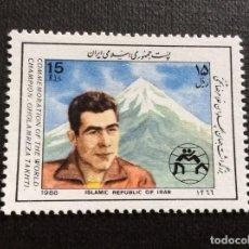 Sellos: IRAN Nº YVERT 2048** AÑO 1988. CAMPEON DE LUCHA G.TAKHTI, MUERTO EN PICO DAMAVEND. CON CHARNELA. Lote 254455385