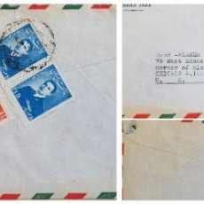 Sellos: O) 1953 IRÁN, MOHAMMAD REZA SHAH PAHLAVI, AVIÓN SOBRE LA MEZQUITA, SHERKAT SAHAMI, CORREO AÉREO A EE. Lote 254626755