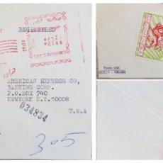 Sellos: O) 1977 IRÁN, ASIA, SELLO MEDIDOR, LION CINDERELLA, BANK MELLI, CORREO AÉREO REGISTRADO, CIRCULAR A. Lote 254637770