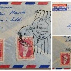 Sellos: O) 1958 IRÁN, ASIA, MOHAMMAD REZA SHAH PAHLAVI, SCT 1058A 5D, SCT 1093 10R VERDE, CORREO AÉREO CIRCU. Lote 254641165