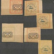 Sellos: IRÁN - LOTE 1903 - 6 SELLOS NUEVOS - DIVERSAS SOBRECARGAS - CHAIS. Lote 255920490