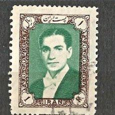 Sellos: IRÁN/PERSIA - 1956 - REZA SHAH PAHLAVI - 2 VALORES - USADOS. Lote 256115550