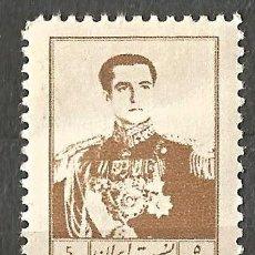 Sellos: IRÁN/PERSIA - 1954 - REZA SHAH PAHLAVI - 1 VALOR - NUEVO. Lote 256116215
