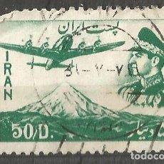 Sellos: IRÁN/PERSIA - 1953 - REZA SHAH PAHLAVI - 1 VALOR - USADO. Lote 256118320
