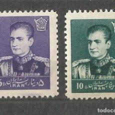 Sellos: IRÁN/PERSIA - 1959 - REZA SHAH PAHLAVI - 2 VALORES - NUEVOS. Lote 256122700