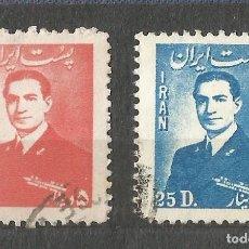 Sellos: IRÁN/PERSIA - 1951 - REZA SHAH PAHLAVI - 2 VALORES - USADOS. Lote 256123490