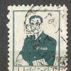 Sellos: IRÁN/PERSIA - 1954 - REZA SHAH PAHLAVI - 1 VALORES - USADO. Lote 256124885