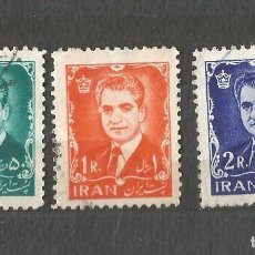 Sellos: IRÁN/PERSIA - 1966 - REZA SHAH PAHLAVI - 3 VALORES - USADOS. Lote 256125025