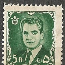 Sellos: IRÁN/PERSIA - 1966 - REZA SHAH PAHLAVI - 1 VALOR - NUEVO. Lote 256125145