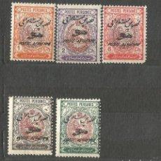 Sellos: IRÁN/PERSIA - POSTE AÉRIENNE 1927 - 6 VALORES - NUEVOS. Lote 256131880