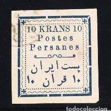 Sellos: IRAN .155 USADA,. Lote 257315640