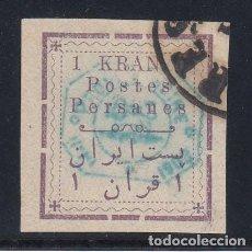 Sellos: IRAN .191 USADA,. Lote 257315955
