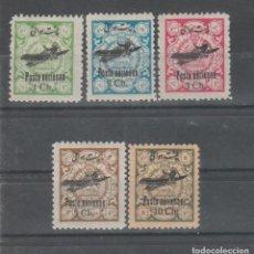 Sellos: PERSIA,1928.. Lote 261999310
