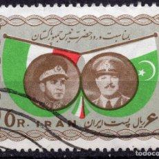 Francobolli: IRAN , 1959 , STAMP , , MICHEL 1070. Lote 262575955