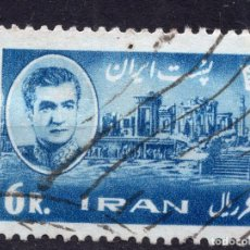 Selos: IRAN , 1962 , STAMP , , MICHEL 1133. Lote 262577380