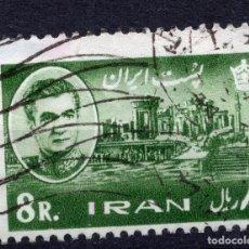 Selos: IRAN , 1962 , STAMP , , MICHEL 1134. Lote 262577425