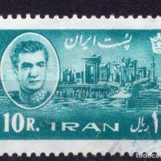 Selos: IRAN , 1962 , STAMP , , MICHEL 1135. Lote 262577465