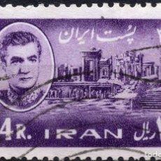 Selos: IRAN , 1962 , STAMP , , MICHEL 1137. Lote 262577520