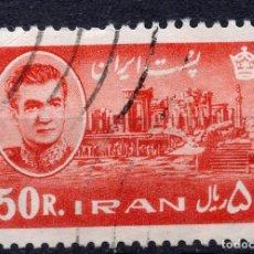 Selos: IRAN , 1962 , STAMP , , MICHEL 1139. Lote 262577610
