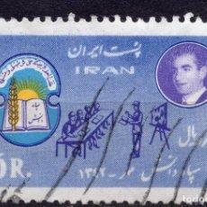 Selos: IRAN , 1963 , STAMP , , MICHEL 1166. Lote 262577850