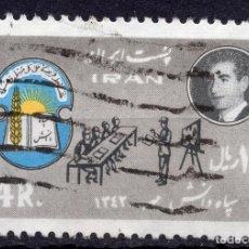 Selos: IRAN , 1963 , STAMP , , MICHEL 1167. Lote 262577905