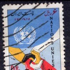 Sellos: IRAN , 1964 , STAMP , , MICHEL 1226. Lote 293716993