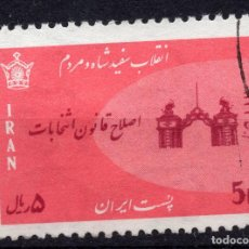 Sellos: IRAN , 1966 , STAMP , , MICHEL 1278. Lote 293716908