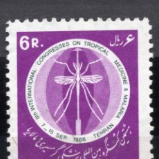Sellos: IRAN , 1968 , STAMP , , MICHEL 1392. Lote 262578970