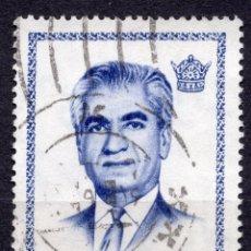 Sellos: IRAN , 1971 , STAMP , , MICHEL 1540. Lote 262579220