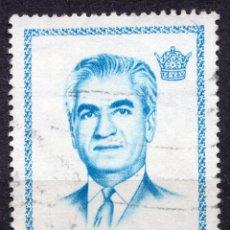 Sellos: IRAN , 1971 , STAMP , , MICHEL 1543. Lote 262579305