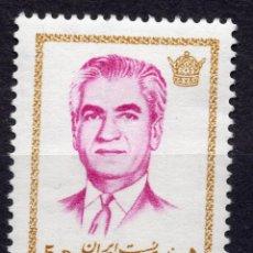 Sellos: IRAN , 1972 , STAMP , , MICHEL 1562 MNH. Lote 262579375