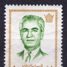 Sellos: IRAN , 1972 , STAMP , , MICHEL 1565 MNH. Lote 262579425