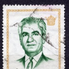 Sellos: IRAN , 1972 , STAMP , , MICHEL 1567. Lote 262579540