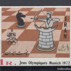 Sellos: IRAN , 1972 , STAMP , , MICHEL 1592 MNH. Lote 262579660