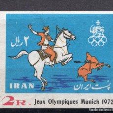 Sellos: IRAN , 1972 , STAMP , , MICHEL 1593 MNH. Lote 262579720