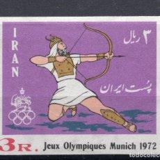 Sellos: IRAN , 1972 , STAMP , , MICHEL 1594 MNH. Lote 262579775