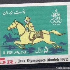 Sellos: IRAN , 1972 , STAMP , , MICHEL 1595 MNH. Lote 262579820