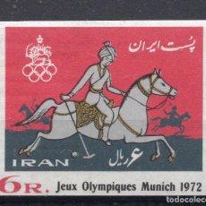 Sellos: IRAN , 1972 , STAMP , , MICHEL 1596 MNH. Lote 262579855