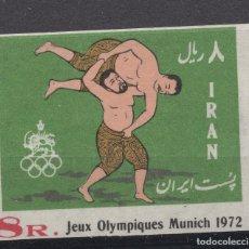 Sellos: IRAN , 1972 , STAMP , , MICHEL 1597 MNH. Lote 262579890