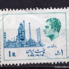 Sellos: IRAN , 1975 , STAMP , , MICHEL 1786. Lote 262579985