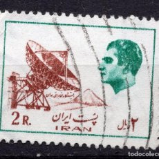 Sellos: IRAN , 1975 , STAMP , , MICHEL 1787. Lote 262580040