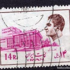 Sellos: IRAN , 1975 , STAMP , , MICHEL 1791. Lote 262580105