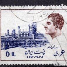 Sellos: IRAN , 1975 , STAMP , , MICHEL 1788. Lote 262580170