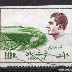 Sellos: IRAN , 1975 , STAMP , , MICHEL 1790. Lote 262580195